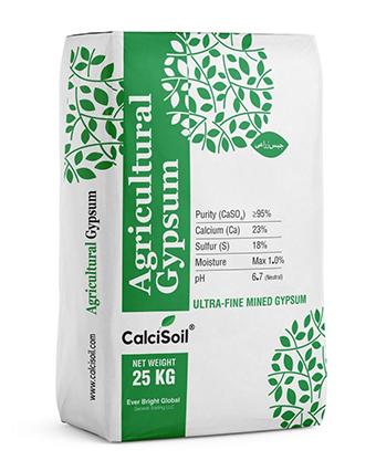 agricultural gypsum